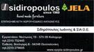 Epipla Sidiropoulos