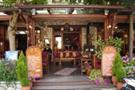 Cafe - Bar Κεχρί στην Ελάτη Τρικάλων