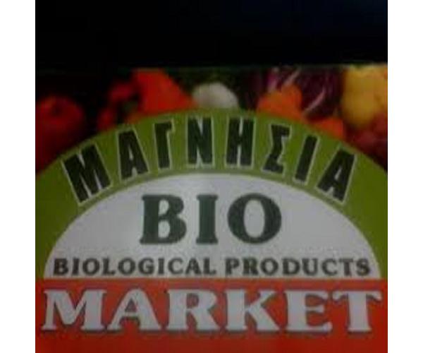 Βio Μαγνησία - Είδη Διατροφής & Βιολογικά Προϊόντα