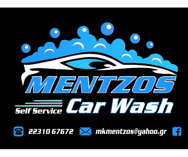 MENTZOS CAR WASH