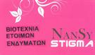 Nansy Stigma