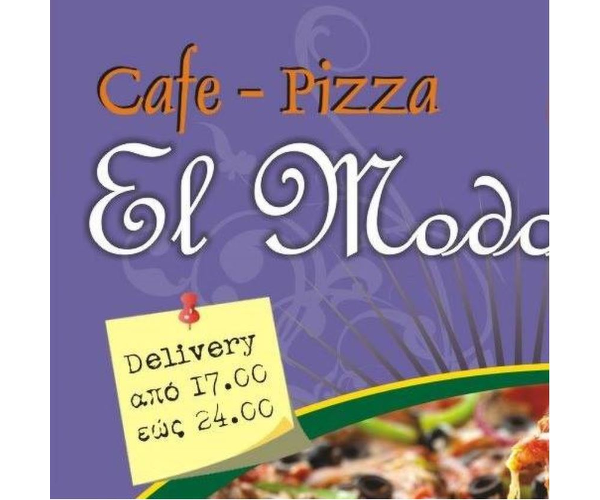 El Modo Cafe Pizza