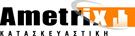 Ametrix Constructions