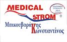 Medical Strom