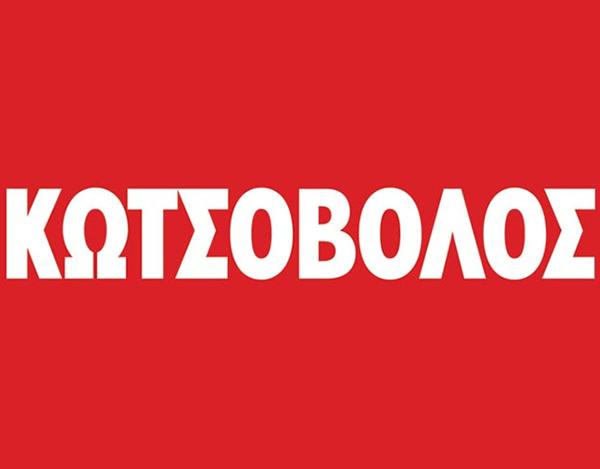 KOTSOVOLOS - Emporio Ilektronikon Siskevon