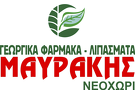 Georgika Farmaka