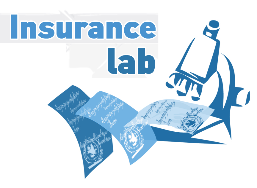 Insurance Lab ...η Ασφάλεια στο Μικροσκόπιο