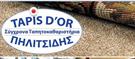 Tapis D'or Πηλτσίδη