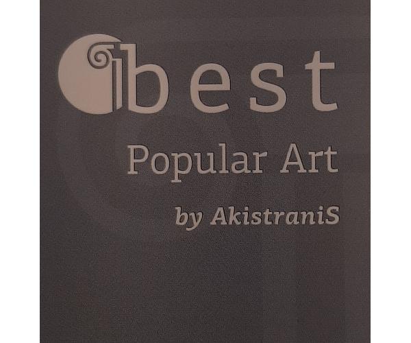 BEST Popular Art & Museum Copies