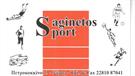 """Saginetos Sport"" Αθλητικά Είδη"
