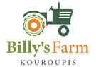 Γεωργικές Επιχειρήσης - Αγρόκτημα