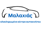 Ford Malachias