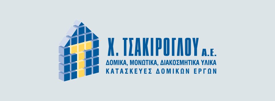 Τσακίρογλου ΑΕ - Εμπόριο Δομικών Υλικών