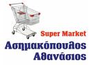 Asimakopoulos Market