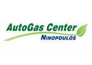 AUTO GAS CENTER ΝΙΝΟΠΟΥΛΟΣ