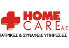 Χονδρικό Εμπόριο Ιατρικών Ειδών - Υπηρεσίες