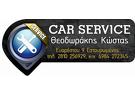 Συνεργείο Αυτοκινήτων Θεοδωράκης Κωνσταντίνος