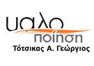 Yalopoiisi-Totsikas