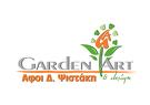 GARDEN ART AND DESIGN