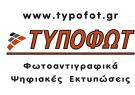TYPOFOT