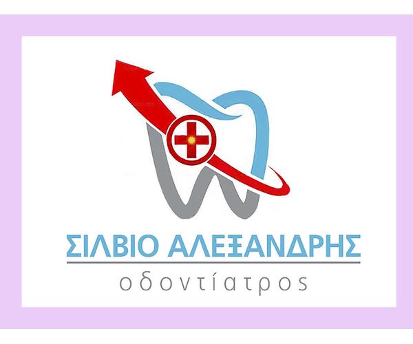 Οδοντίατρος Αλεξανδρής
