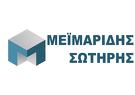MEIMARIDIS SOTIRIOS
