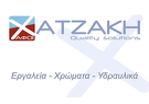 Chatzaki Quality Solutions