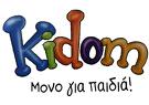 KIDOM Παιδικά ρούχα