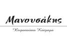 MANOUSAKIS