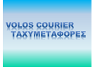 VOLOS COURIER