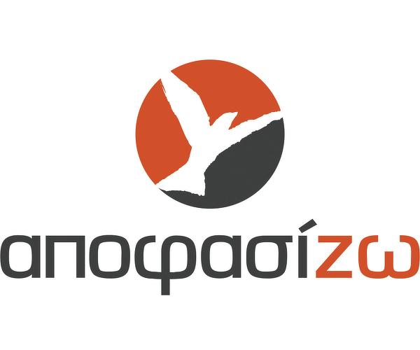 APOFASIZO