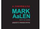 MARK AaLEN - A. Xylouris EPE