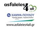 Asfaleies4all