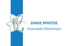 Zachos Christos