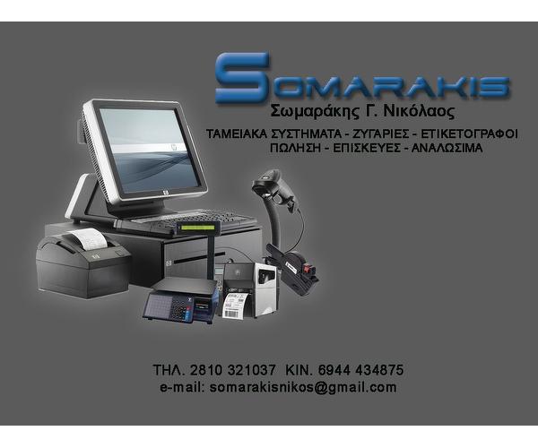 Somarakis