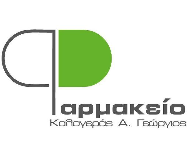 Farmakeio Kalogeras