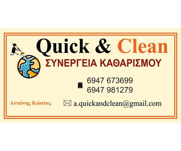Quick & Clean