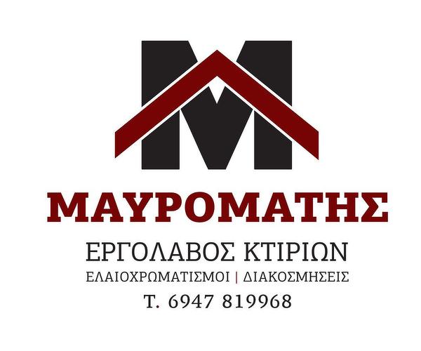 Mavromatis Kataskeves