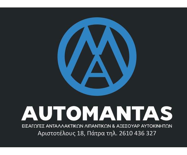 """""""Auto Mantas""""Antalaktika Aftokiniton"""