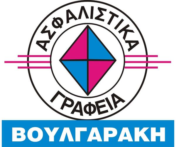 Ασφάλειες Βουλγαράκη