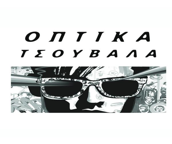 Optika Tsouvala - Noutsou