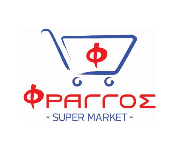 Super Market Fragkos