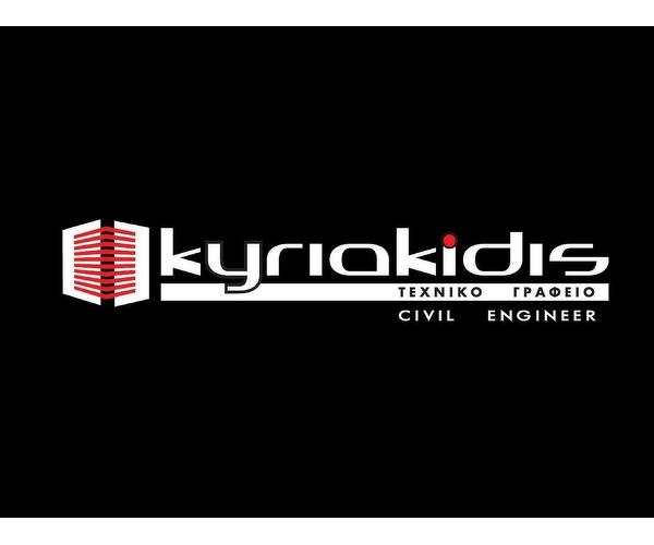 """""""Kyriakidis"""" Techniko Grafio"""