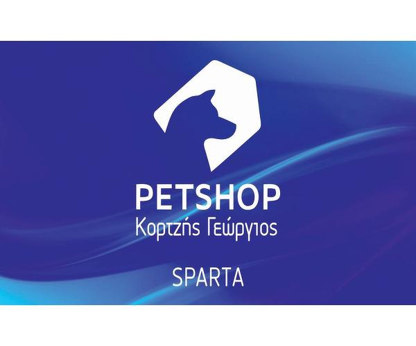 Pet Shop Kortzis