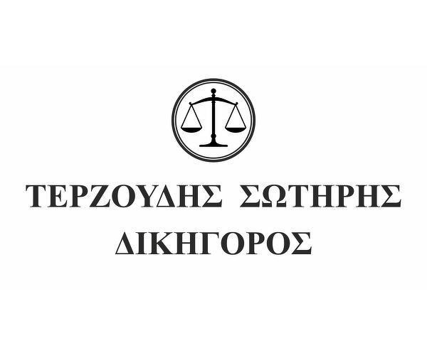 Dikigoros Terzoudis