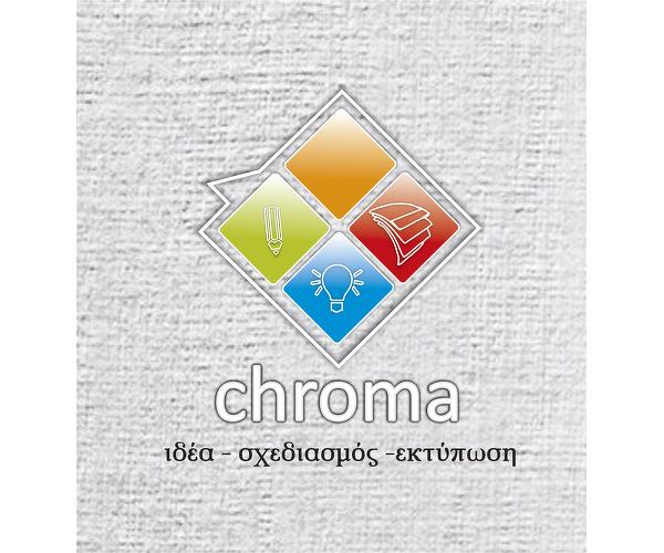 """""""Chroma"""" Psifiakes Ektiposis"""