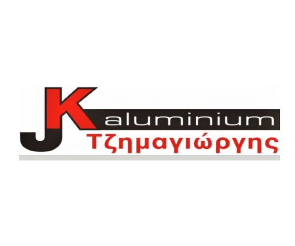 Tzimagiorgis Alouminia
