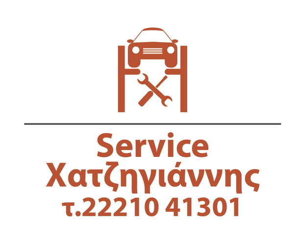 Service Chatzigiannis