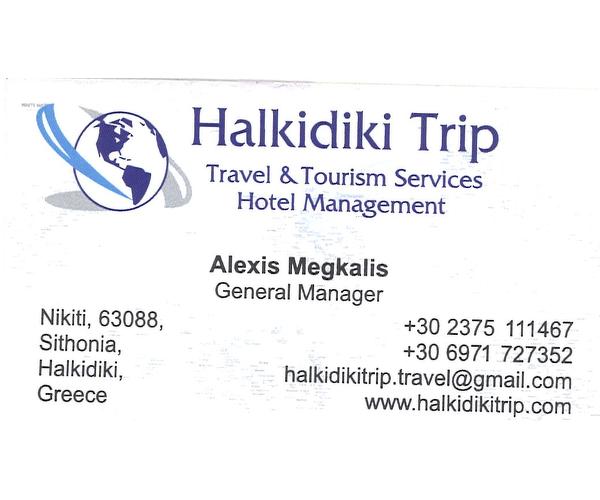 Chalkidiki Trip - Touristikes Ipiresies