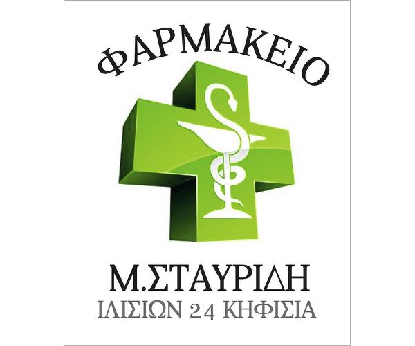 Farmakio Stavridi